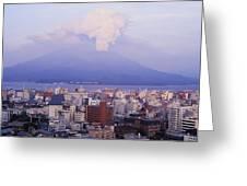 Mount Sakurajima Erupting In Front Of Greeting Card