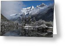 Mount Siguniang Is An Area Greeting Card