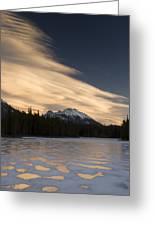 Mountain And Frozen Lake Kananaskis Greeting Card