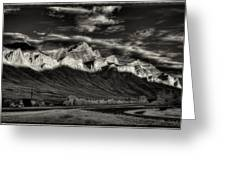 Mountain Canmore Greeting Card