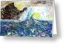 Mountain Wave Greeting Card