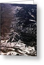 Mountainous Greeting Card
