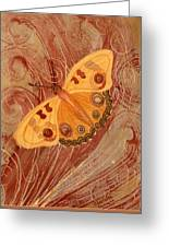 Movement Butterfly Greeting Card