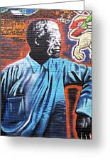 Mr. Nelson Mandela Greeting Card