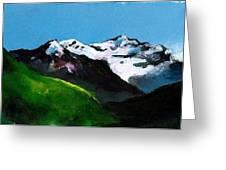 Mt Aspiring Greeting Card
