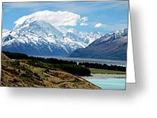 Mt Cook Across Lake Pukaki Greeting Card