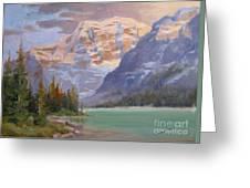 Mt Edith Cavell Jasper Greeting Card