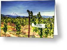Mt Hood Winery Greeting Card by Vicki Jauron
