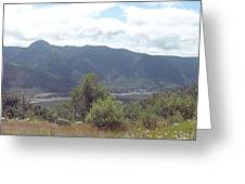 Mt St Helens Panarama Greeting Card