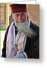 Mtskheta Cathedral Priest Greeting Card
