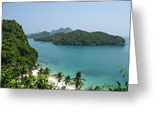 Mu Ko Ang Thong Marine National Park Greeting Card