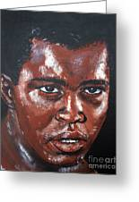 Muhammad Ali Formerly Cassius Clay Greeting Card