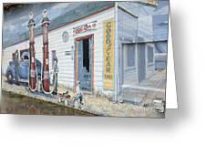 Mural Art At Consul 2 Greeting Card