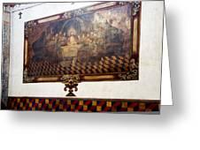 Mural At San Xavier Mission  Greeting Card