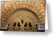 Muslim Arch With Christian Reliefs In Mezquita Greeting Card