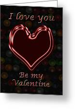 My Heart Is Yours Valentine Card Greeting Card