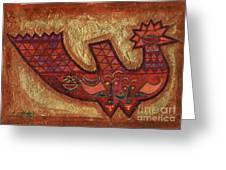My Hoopoe Greeting Card