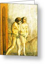 My Masaccio Expulsion Of Adam And Eve Greeting Card