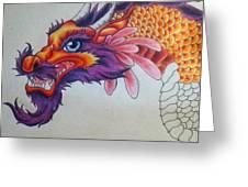My Next Tattoo Greeting Card