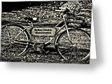 My Other Bike Is A Harley Davidson In Sepia Greeting Card