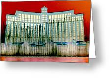 My Vegas Bellagio 1 Greeting Card