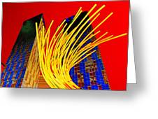 My Vegas City Center 28 Greeting Card