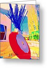 My Vegas City Center 31 Greeting Card