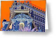 My Vegas Paris 1 Greeting Card