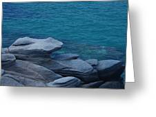 Mykonos Cliff Frog Greece Greeting Card