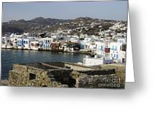 Mykonos Greeting Card by Leslie Leda