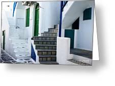Mykonos Stairs Greeting Card