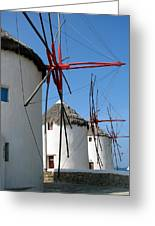 Mykonos Windmills Greeting Card