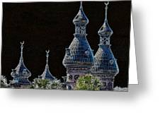 Mysterious Minarets Greeting Card