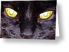 Mystic Eyes Greeting Card