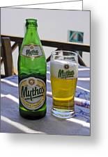 Mythos Beer Greeting Card