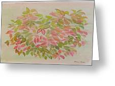Nadina Leaves Greeting Card