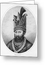 Nadir Shah (1688-1747) Greeting Card