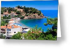 Nagos Beach  Greeting Card