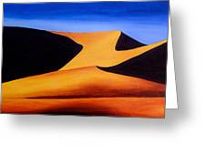 Namibia 1 Greeting Card