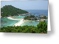 Nangyuan Island Greeting Card