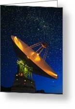 Nasa Deep Space Tracking Station, Australia Greeting Card