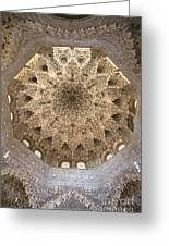 Nasrid Palace Ceiling Greeting Card