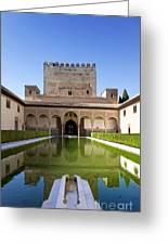 Nasrid Palace From Fish Pond Greeting Card