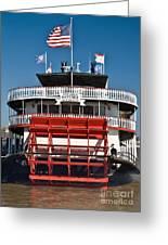 Natchez Riverboat Greeting Card
