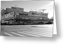 Nathan's Original In Black And White Greeting Card