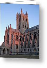 National Cathedral At Sunset Greeting Card