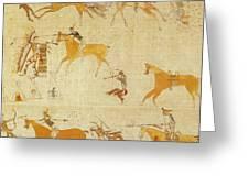 Native American Art Greeting Card