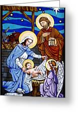 Nativity At Valley Ranch Greeting Card by Joan Garcia