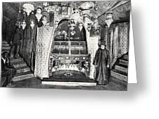 Nativity Grotto In 18th Century Greeting Card