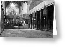 Nativity Pillars Greeting Card